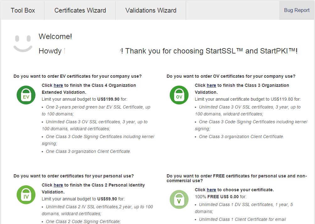 Панель управления StartSSL